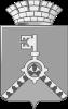 Администрация Качканарского городского округа