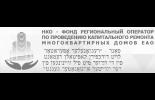 НКО «РОКР»