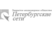 ЗАО «Петербургские сети»