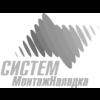 ООО «СистемМонтажНаладка»